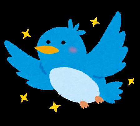 ツイッターで簡単に他人をブロックするのは人権侵害では?