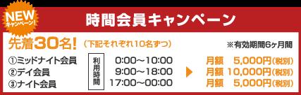【PR】「クロスオフィス渋谷」で人生初のシェアオフィスを体験させてもらった話