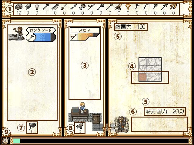 フリーゲーム「武器に願いを2」は、マクロとミクロのそれぞれから戦争を描き出した傑作である!