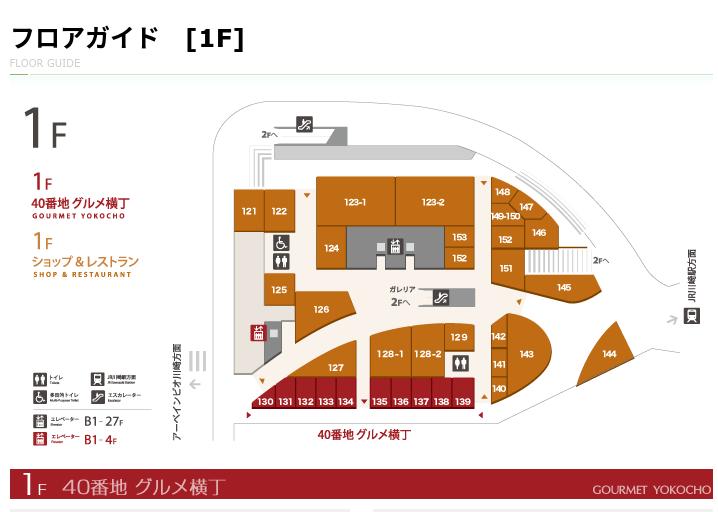 川崎で、実家のような安心感とおでんを楽しみたかったら「菱花」へ行け!!