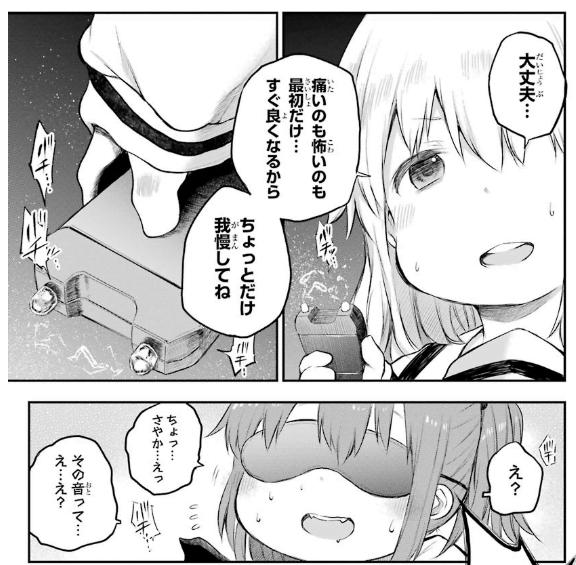 【はっぴぃヱンド3巻感想】急展開!?ついに黒幕らしき人物が登場。