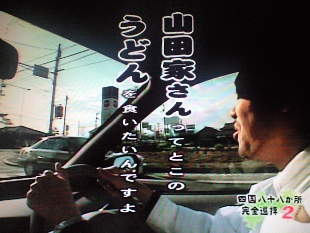 【バチェラー2 3話】若様劇場、始動!!セレブ婚したかったら若尾綾香に習え!!