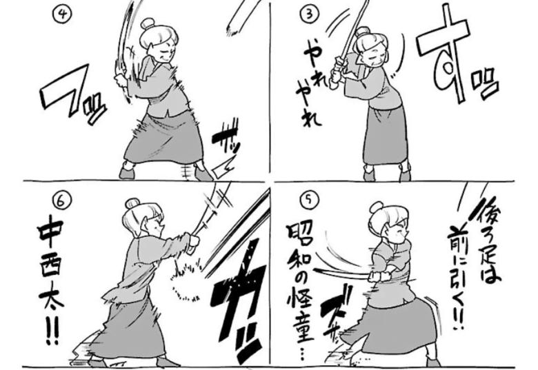 マンガ「東京野球女子百景」のキレッキレが一周回って笑える。