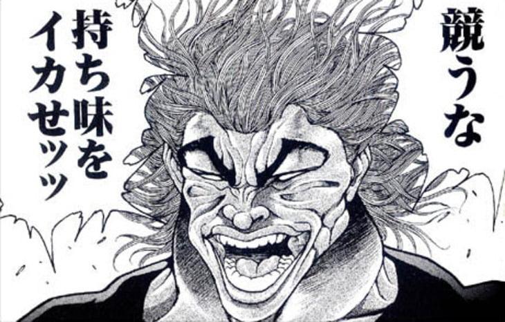 サムライジャパン歴代最強外野手問題
