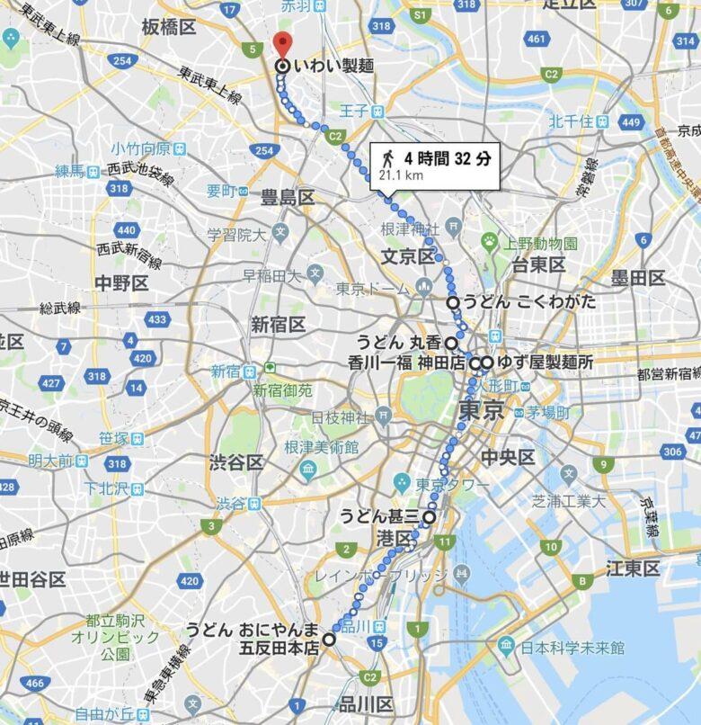 東京うどんの旅反省会と今後の展望
