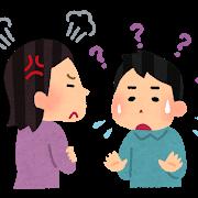 発達障害(ADHD寄り)の人は「平謝り」しない方がいい。ますますムカつかれて悪化する。