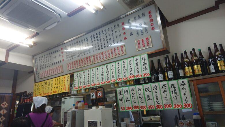 「丸大ホール本店」が川崎駅にある飲食店で一番安くてうまい!!